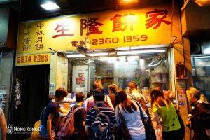 【深水埗生隆餅家】人氣超旺的街坊好餅店