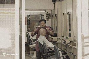 【彩虹-華麗理髮公司】50多年歷史的上海舊式理髮店 (電影場景)