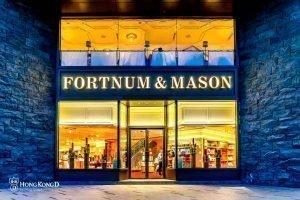 【尖沙咀K11 Musea】8注目! Fortnum & Mason皇室茶葉品牌&維港景下午茶(海外首家分店)