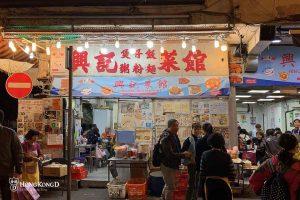 【油麻地興記菜館】廟街5間舖位50年歷史煲仔飯,連台灣也開了分店,但是超級伏???