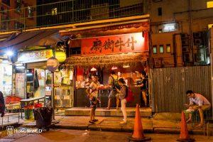 【油麻地廟街牛雜】全香港最好食街邊牛雜?