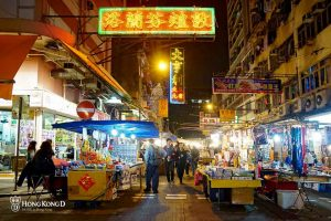 【油麻地廟街(下)】香港最有名夜市,平民夜總會,馳名煲仔飯和牛雜還有…