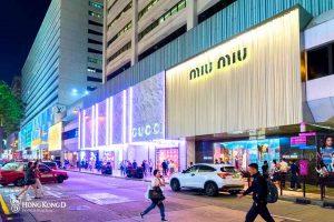 《尖沙咀購物總覽》各大商場分析,最詳細購物攻略+地圖(阿金10年經驗大集合)