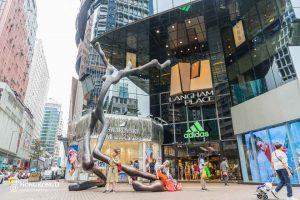 《旺角商場購物總覽》最整齊旺角經典和最新商場攻略