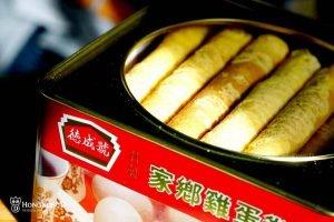 【北角德成號】全香港最難買的神級蛋卷,真係咁好食?附購買攻略/代購(2021年)
