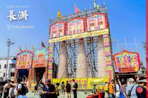 《長洲總覽》最有香港本土文化色彩的離島