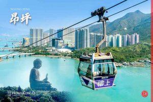 《昂坪總覽》最美的纜車,最大的大佛和最老的寺廟…