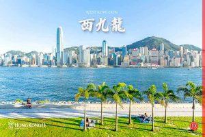 《西九文化區總覽》香港近10年最重要的景點,文化藝術城市綠洲薈萃